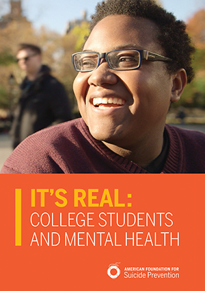 Its Real: College Students and Mental Health video cover